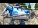 Робокар - мультики про машинки - Поспешишь - всех насмешишь (HD) - Серия 7
