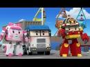 Робокар - мультики про машинки - Будьте здоровы HD - Серия 25