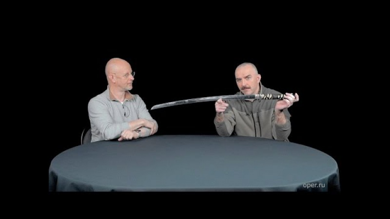 Разведопрос: Клим Жуков про средневековое оружие