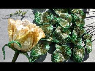Видеоотчёт № 3 - ЧАСТЬ 2: Бокаловидная роза из бисера