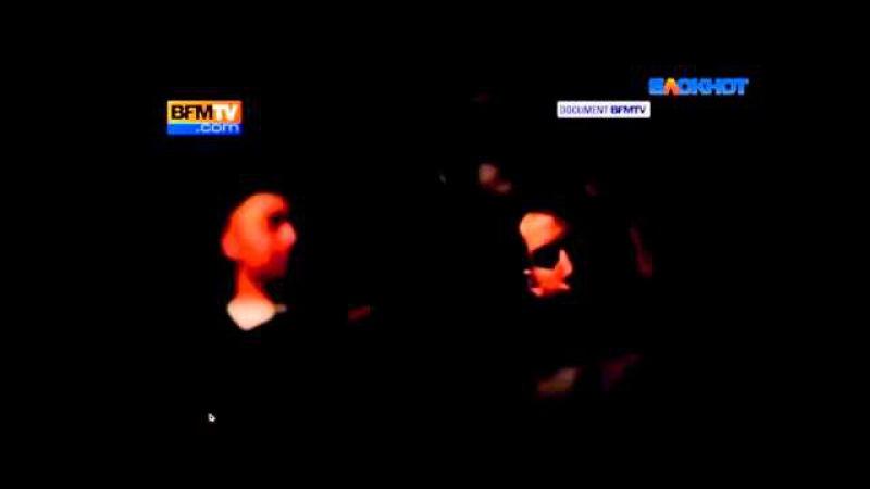 Террорист в рэп видео