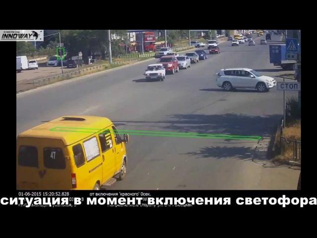 Autonom.umi.ru Автоматические системы фото фиксации нарушений правил ПДД на перекрестке дороге ТС