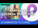 Amazing UX: Screen Transition • UI/UX Animations with Principle Sketch (Tutorial)