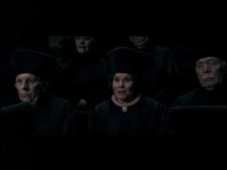 Гарри Поттер и Орден Феникса/Harry Potter and the Order of the Phoenix (2007) Фрагмент №3 (Full-Scale Inquiry)