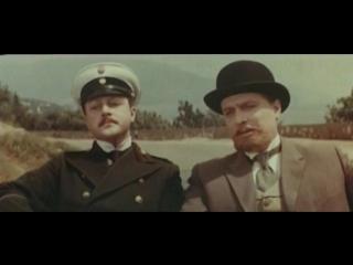 Гранатовый браслет. (1964).