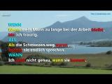 Урок 5. Немецкий язык за 7 уроков для начинающих. Придаточные предложения. Nebensätze. Шипилова