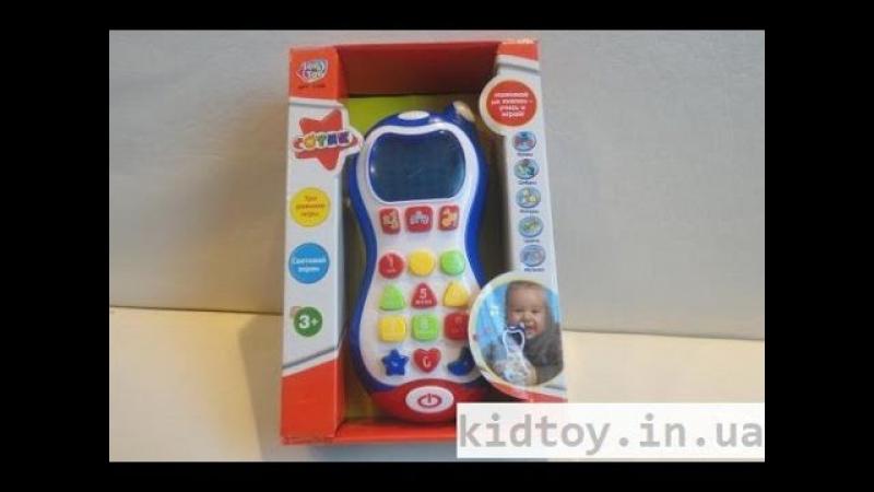 Видеообзор детская игрушка - Joy Toy Телефон Сотик обучающий (kidtoy.in.ua) 2015