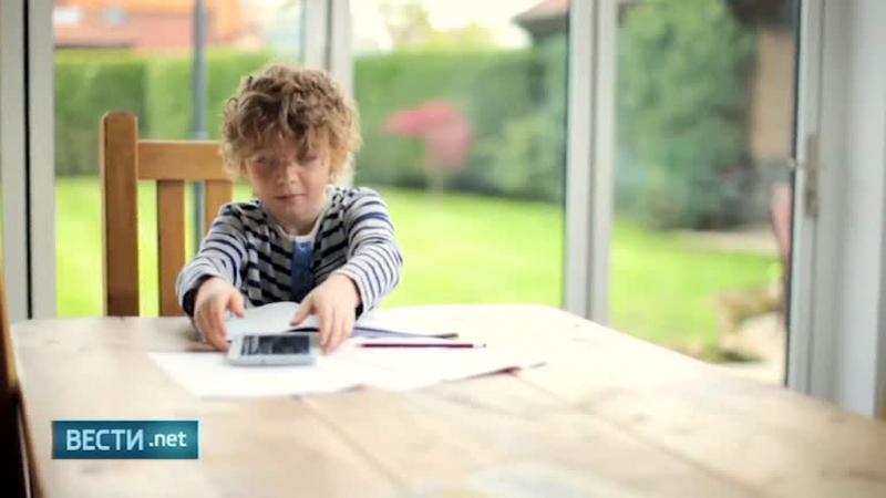Вести.net - Safekids покажет родителям, чем занимаются их дети в Интернете