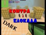 Контра-Блокада похождения(Vk,часть 1) от Darknessik!Танки!