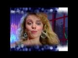 Kylie Minogue - The Locomotion