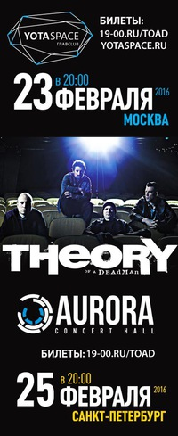Концерт Theory of a Deadman в Санкт-Петербурге