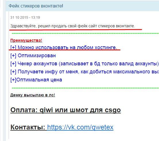 MpxmQSW_bsc.jpg