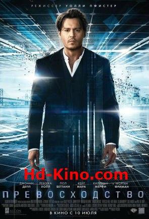 GosKinoru  Смотреть кино фильмы онлайн бесплатно без