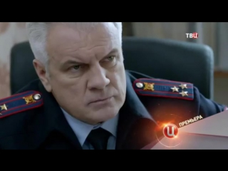 Капкан для звезды (2015) трейлер | KinoCC.Ru