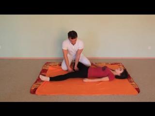 Тайский массаж 1 часть базовый. Евгений Илинскас