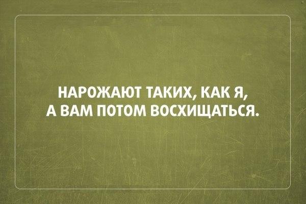 http://cs627218.vk.me/v627218474/4fed3/BL9A3QLRJyo.jpg