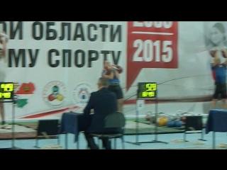 вк 73.толчок 32кг Павленко В. Кожушко В. Кубок губернатора Калужской области