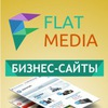 Создание сайтов. FlatMedia.ru