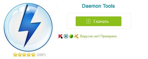 Daemon-tools скачать через торрент.