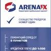 STP Брокер ArenaFX| форекс-брокер | инвестиции