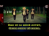 Сергей Лазарев - ЭТО ВСЁ ОНА (караоке)
