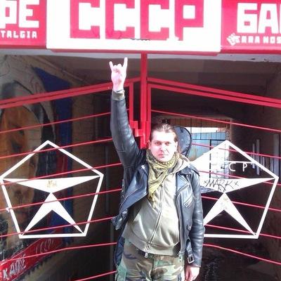 Алекс Титов