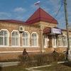 Администрация Медведовского сельского поселения