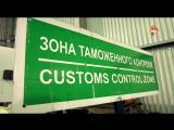 Тысячи контрабандных кубик-рубиков пытались ввезти в РФ из Китая