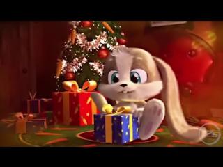 Шнуфель тусовка зайцев новый год