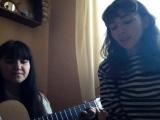 Наша с Алей песня