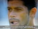 Зенит vs Динамо 2:1