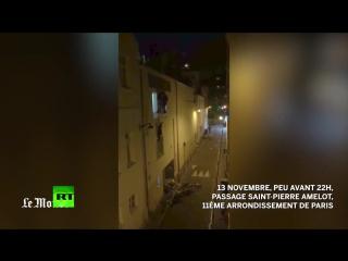 Посетители «Батаклана» пытаются сбежать от террористов в момент захвата концертного зала (18+)