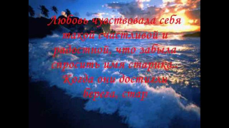 Игорь Крутой - Я скучаю по тебе, даже когда сплю...