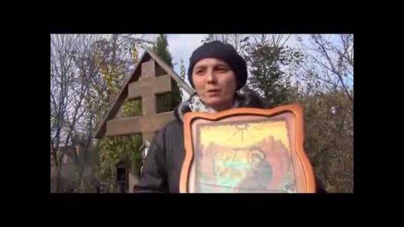 р.Б. Надежда о правиле схимонахини Антонии