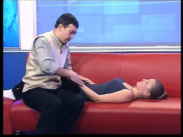 массаж 2 ХДАФК