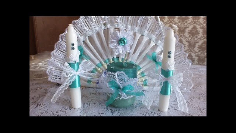 Свадебные свечи мастер класс изготовление домашнего очага поделки своими руками