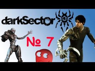 Темный сектор // PG //Dark Sector // № 7