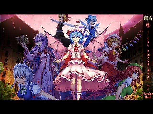 【東方 ☯ Orchestral】▪ Touhou 6: Embodiment of Scarlet Devil.