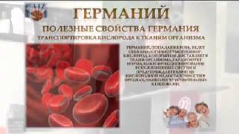 Свойства турманиевой керамики в Нуга Бест