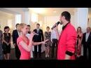 Ведущие на свадьбу Москва Дуэт D 8 965 439 35 50