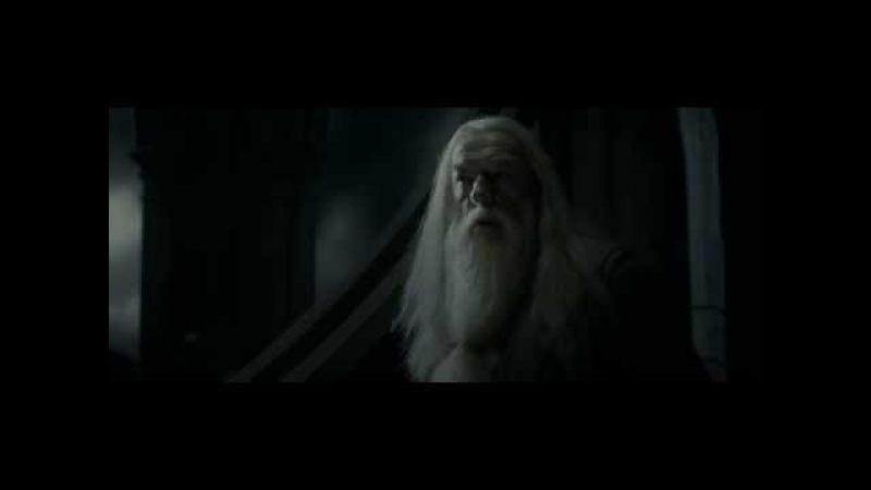 Драко и Дамблдор Смерть директора