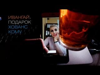 В Лесу Втроем - Видео @ Pornable
