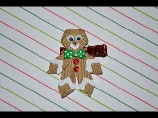 GINGERBREAD MAN Ribbon Sculpture Christmas Holiday Hair Clip Bow DIY Free Tutorial by Lacey
