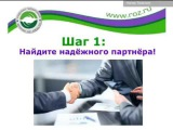 Родник Здоровья   презентация Амир Хамзин