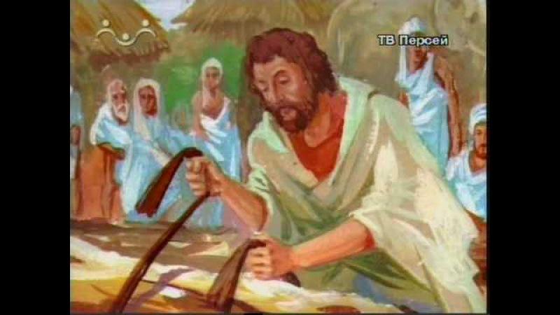 Фома, святой апостол.avi