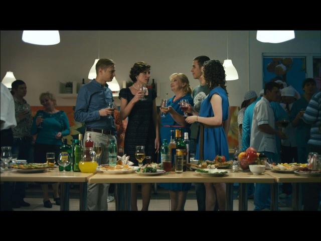 Сериал Интерны 4 сезон 15 серия — смотреть онлайн видео, бесплатно!
