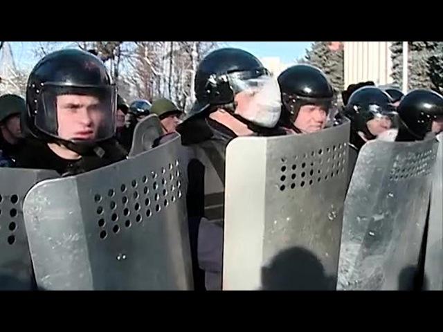 26 января 2014. Днепропетровск. Акцію протеста біля Дніпропетровської ОДА розганял...