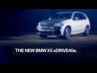 Новый BMW X5 40e XDrive ( Edrive ) 2016