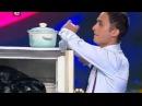 """КВН, Сборная Днепропетровска (""""Днепр"""") - Игорь и Лена: Холодильник."""