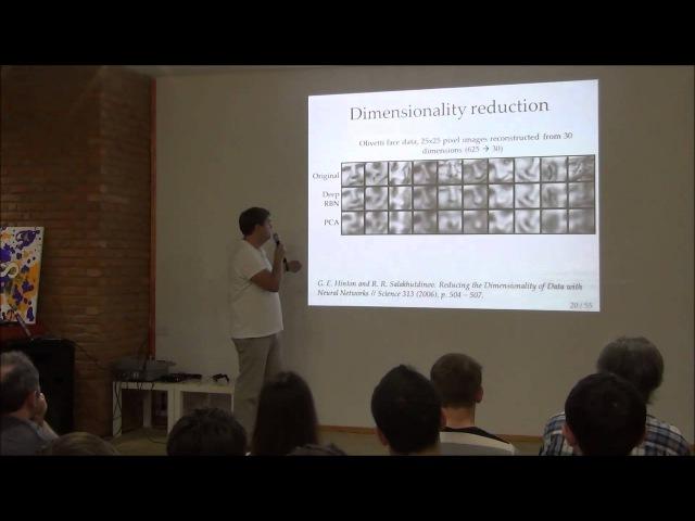 AI Kharkov 13 - А.Чернодуб, Ю.Пащенко - Особенности реализации глубоких сверточных сетей